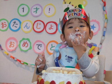2009_0517祐たん1歳 誕生日Part20048.JPG