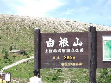 2009_071820097月軽井沢0425.JPG